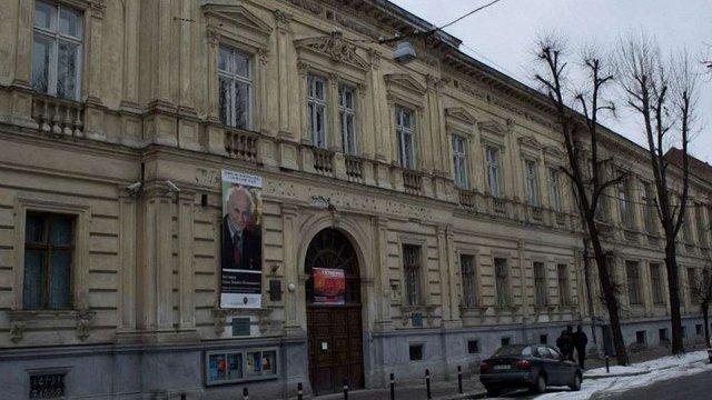 Львівська галерея мистецтв замовила охорону за ₴4,14 млн