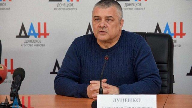 Виданий під час обміну в ОРДЛО сепаратист вирішив повернутися в Україну