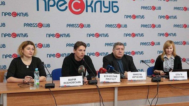 В Україні запропонували ввести посаду «ромських посередників» для боротьби з ксенофобією