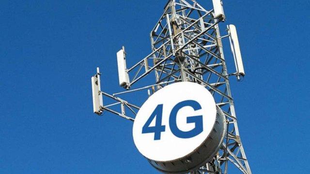 Трьох найбільших операторів  допустили до тендера на пріоритетні 4G-частоти