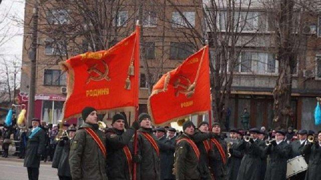 Поліція порушила справу через марш Нацгвардії з радянськими прапорами у Кривому Розі
