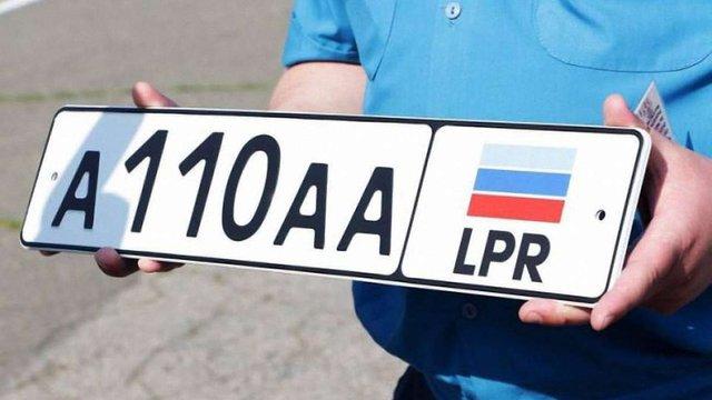 В «ДНР» і «ЛНР» бойовики змушують водіїв міняти українські номери на автомобілях