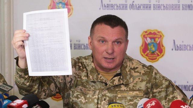 Суд оштрафував військового комісара Львівщини за публікацію у Facebook списків призовників