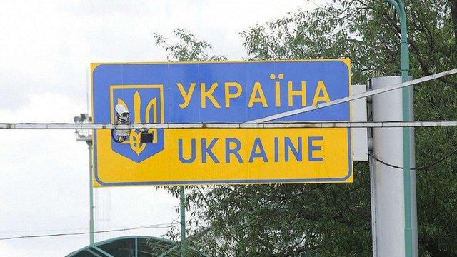 Верховна Рада вдесятеро збільшила штрафи за незаконний в'їзд до України