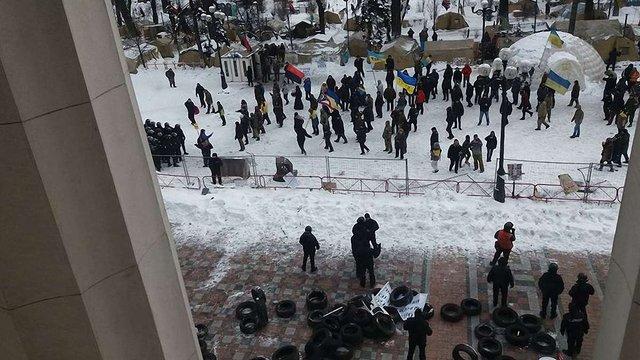 Біля Верховної Ради мітингувальники побилися з поліцейськими