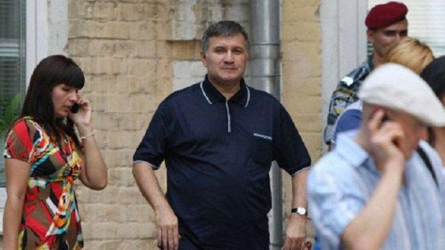 Арсен Аваков придбав в Італії двоповерхову віллу за €774 тис.