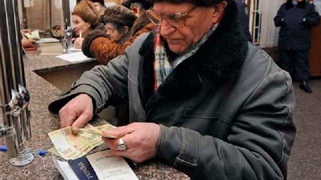 КСУ визнав неконституційним оподаткування пенсій