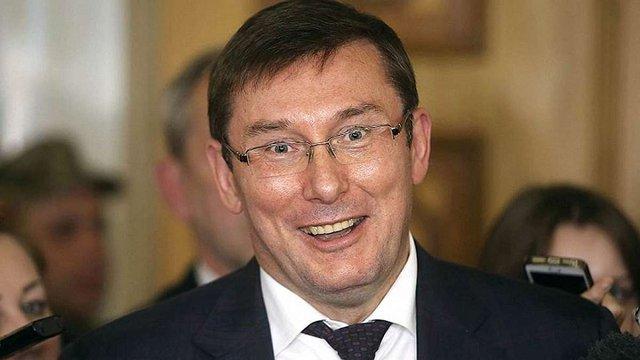 Юрій Луценко уникнув відповідальності за образливі публікації в Facebook