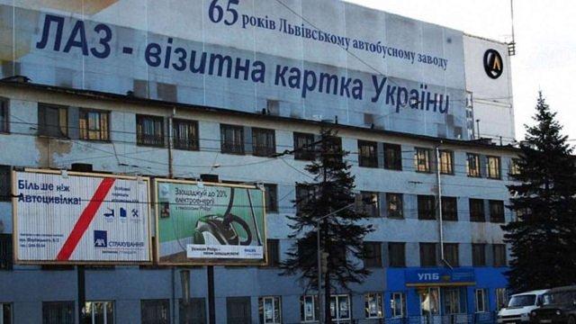 Обвалилась одна з будівель Львівського автобусного заводу