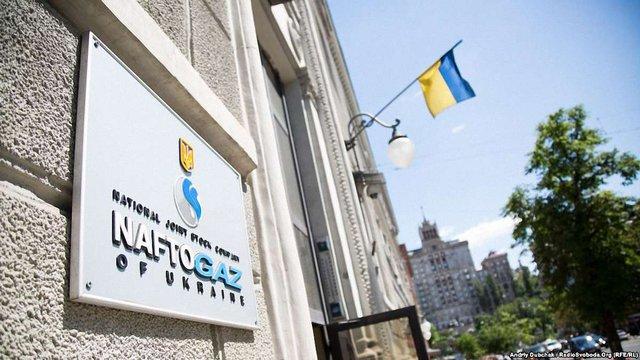 «Нафтогаз» виграв Стокгольмський арбітраж проти «Газпрому»