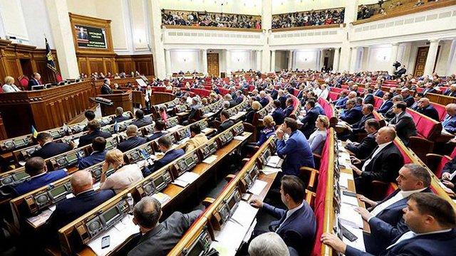 Верховна Рада прийняла за основу законопроект Порошенка про антикорупційний суд