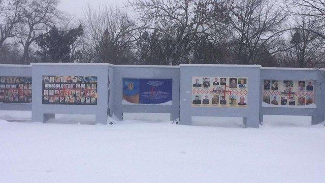В Херсоні вандали сплюндрували Алею Героїв незалежної України