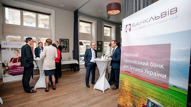 Банк «Львів» запрошує міжнародних інвесторів до Львова