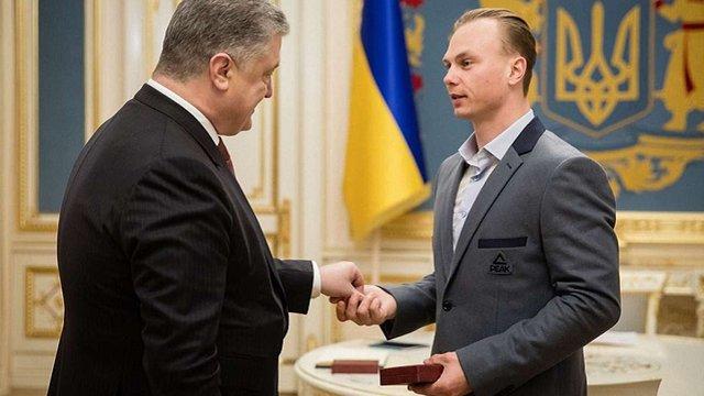 Олімпійському чемпіону Олександрові Абраменку подарували квартиру і дали орден «За заслуги»