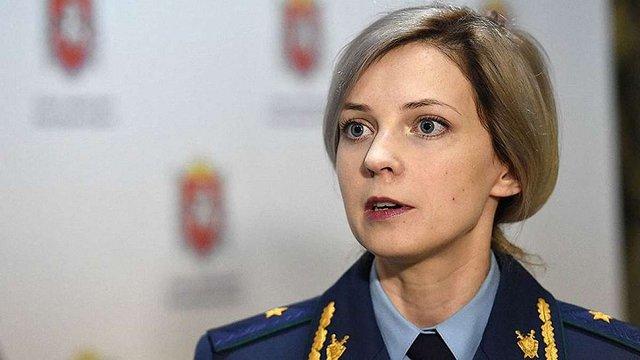 Cуд дозволив заочне розслідування щодо так званої «прокурорки Криму» Поклонської