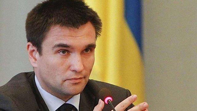 Клімкін відвідає Львів та здійснить візит до Польщі, де вшанує пам'ять розстріляних українців