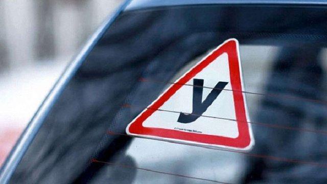 В Україні іспит з правил дорожнього руху тепер можна здавати англійською мовою