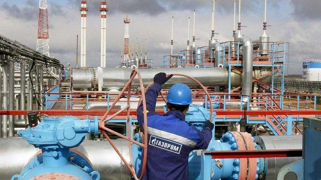 «Газпром» вирішив розірвати всі контракти з Україною на поставки і транзит газу