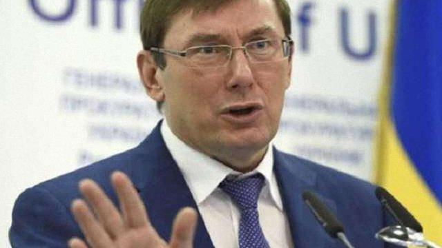 У наметовому таборі за гроші Курченка готували захоплення Ради, - Луценко
