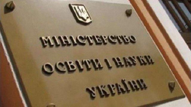 Міносвіти рекомендує навчальним закладам відновити роботу з 5 березня