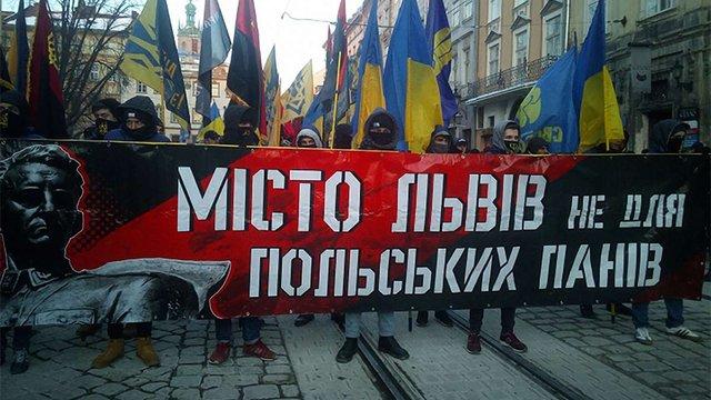 Праворадикали провели у Львові смолоскипний марш під антипольськими гаслами