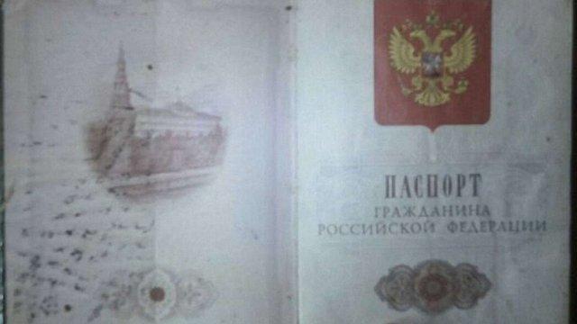 На Донбасі затримали бойовика з російським паспортом