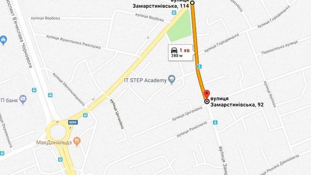 Рух по вул. Замарстинівській у Львові перекрили до кінця року