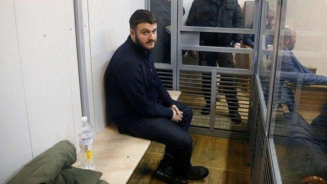Суд повторно арештував майно сина Авакова у «справі про рюкзаки»