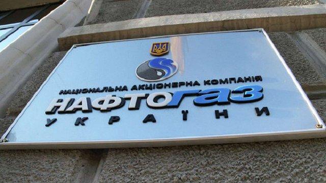 «Нафтогаз» вирішив закрити своє представництво в Росії