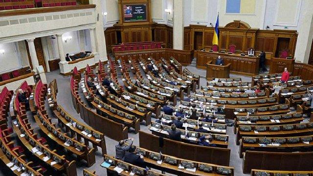 Активісти назвали нардепів, які найбільше прогулювали засідання ВРУ в січні та лютому