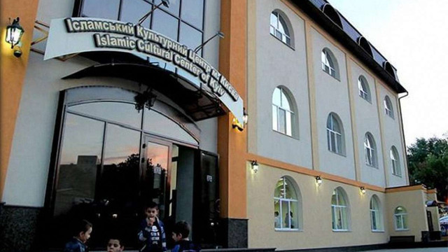 СБУ провела обшук в Ісламському культурному центрі Києва