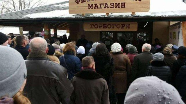 Перший в Україні агрорекреаційний кластер відкрив у Пустомитах власний магазин
