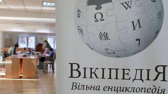 За кількістю створених у лютому статей українська «Вікіпедія» потрапила в світовий топ-6