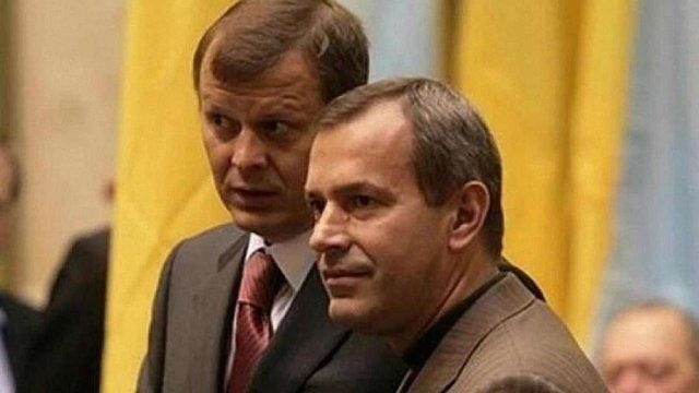 Оголошені в розшук брати Клюєви попри санкції продали активи своїх компанії