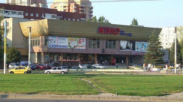 Львівська мерія оголосила конкурс на облаштування площі перед кінотеатром Довженка на Сихові