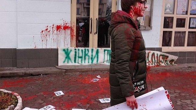 В Ужгороді радикальні націоналісти напали на учасниць акції «За права жінок»