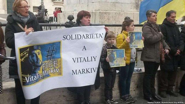 Українські активісти пікетували парламент Італії з вимогою звільнити нацгвардійця Марківа