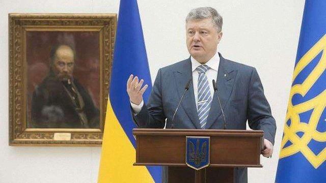 Порошенко вручив Шевченківську премію-2018
