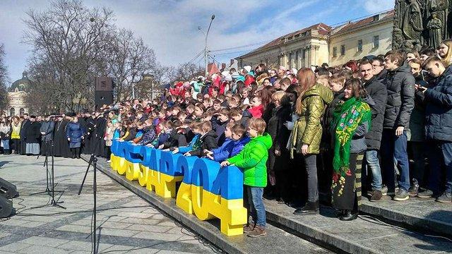 У Львові встановили рекорд із наймасштабнішого виконання «Заповіту» Тараса Шевченка