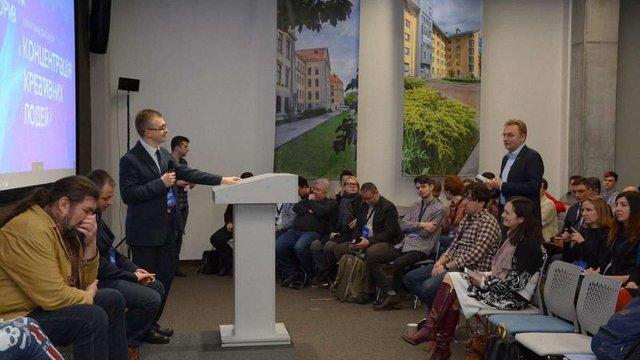 У Львові обговорили нову стратегію міста