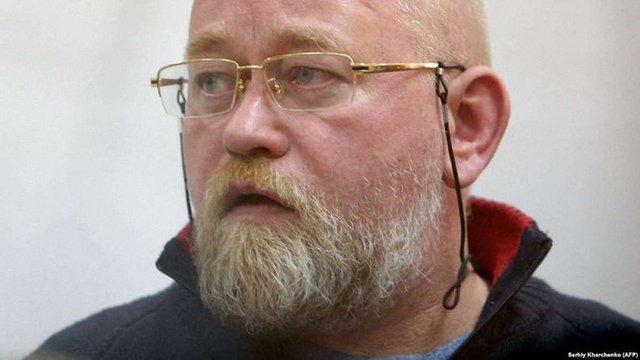 Спецоперація з викриття Володимира Рубана тривала 10 місяців