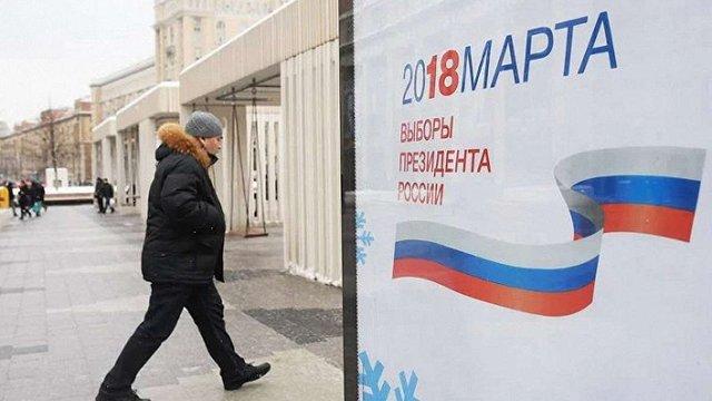 У Криму дітей змушують малювати плакати до виборів російського президента