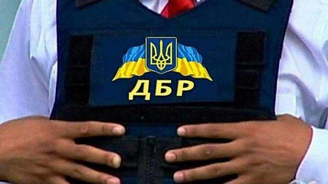 Державне бюро розслідувань оголосило про старт конкурсу на посади слідчих