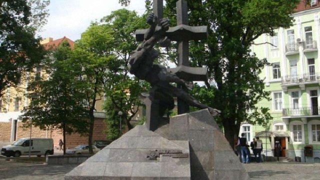 В Україні створять Нацкомісію з питань реабілітації жертв комуністичного режиму
