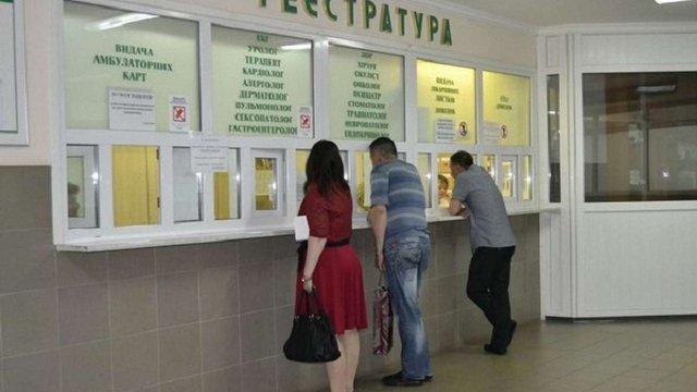 МОЗ скасувало прийом пацієнтів через талони