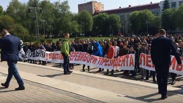 На Рівненщині судитимуть організаторів мітингу за імпічмент президента