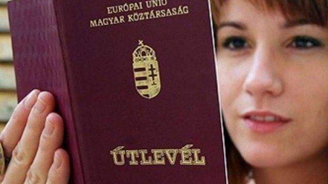 В Угорщині влада виявила фіктивні адреси прописки у сотні українців з подвійним громадянством