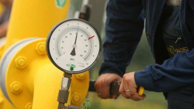 Польська газова компанія має намір розширювати присутність на ринку України