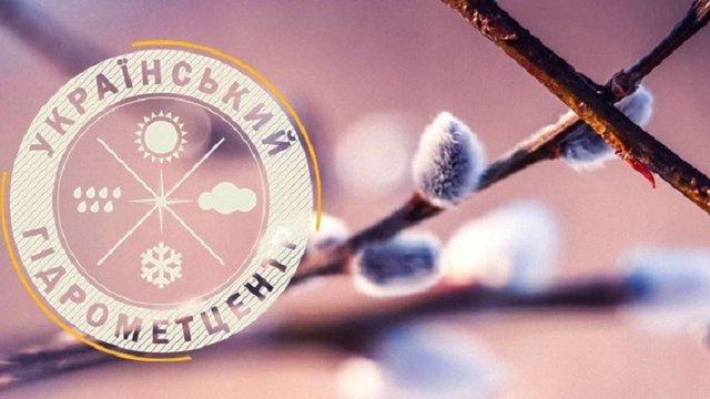 На сайті Укргідрометцентру майнили криптовалюту