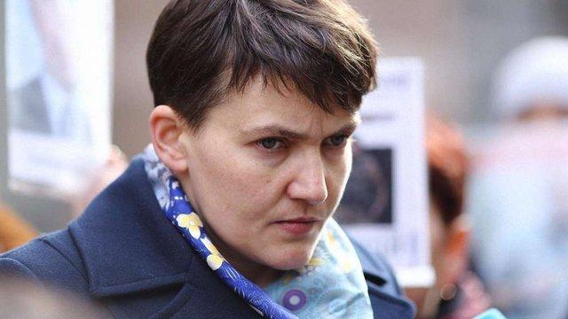 До Верховної Ради можуть внести подання на зняття недоторканності з Надії Савченко
